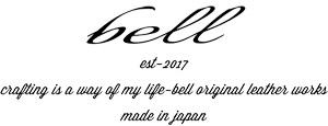 Bell Leather
